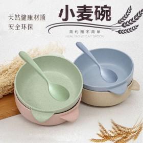 2支(请拍2只)小麦双耳儿童碗勺子面碗饭碗餐具套装
