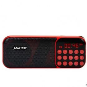 正品SAST/先科 N-526音箱老人收音机