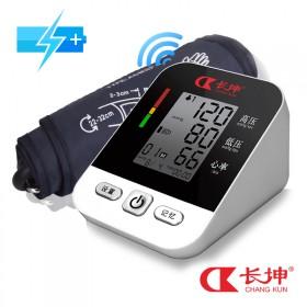 【充电语音】电子血压计家用臂式血压表高血压测量仪器