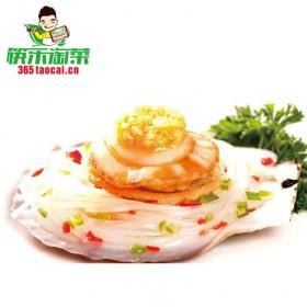 筷乐淘菜蒜蓉粉丝扇贝6只海鲜烧烤半成品