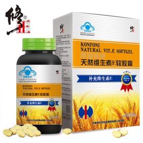 修正天然维生素E软胶囊60粒/盒