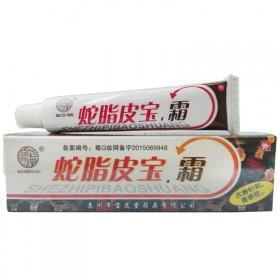 宝芝堂蛇脂皮宝霜 祛痘粉刺药房有售