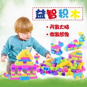儿童积木玩具宝宝颗粒塑料拼装1-2-3-6周岁拼搭