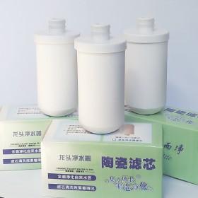 [3支装]通用净水器复合陶瓷滤芯可擦洗多次重得使用