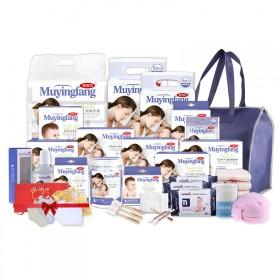 母婴坊待产包入院全套产妇用品产后月子包21件套