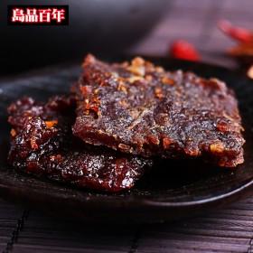 岛品百年 台湾进口休闲零食品精致碳烤牛肉脯550g