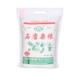 农家自产纯石磨莜麦面粉绿色有机杂粮面2500g