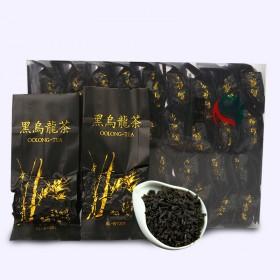 【请拍2件】减肥黑乌龙茶500g