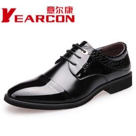 意尔康正品商务正装皮鞋系带漆皮男鞋