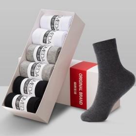 银抗菌防臭商务中筒袜子男士纯棉袜加厚男人袜秋冬季