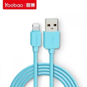 羽博正品苹果数据充电线
