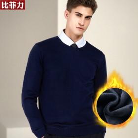 男士V领纯色加绒毛衣套头针织衫青年韩版潮毛线衫打底