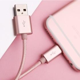 正品苹果IPHONE6plus尼龙充电器