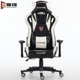 电脑椅可躺电竞椅子