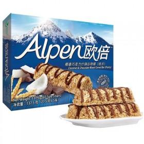 英国进口Alpen欧倍4盒 什锦谷物