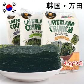 韩国进口万田海苔超值大包9连包4.5gx9小袋