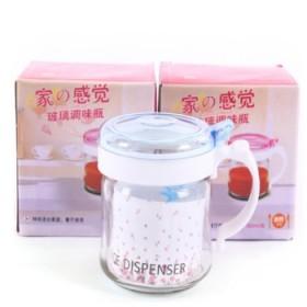 家用厨房盐罐玻璃调味瓶带盖子带勺子