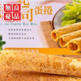 台湾进口 皇族特浓蛋卷75g乘3盒香弄酥脆传统糕点