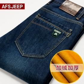 Afs Jeep/战地吉普秋冬款加厚加绒牛仔裤男