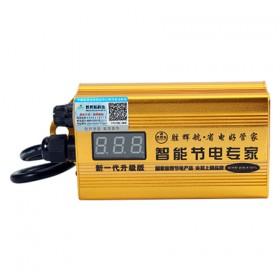 胜辉航正品升级款液晶家用节电器省电宝电管家非偷电器