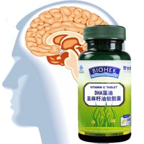 买1送1百合康牌DHA藻油软胶囊改善记忆力