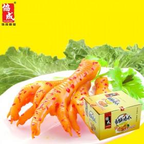 广东特产盐焗鸡爪盒装香辣凤爪休闲旅游办公零食