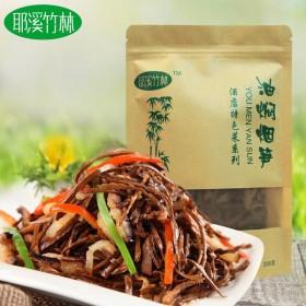 江西特产 油焖烟笋300克袋装 纯天然野生竹笋