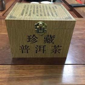 陈年普洱礼盒装500克