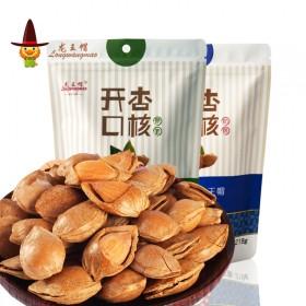 龙王帽多味开口 杏核 坚果休闲零食218g/袋x2