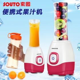 索图SOUTO榨汁机迷你家用多功能便携式料理果汁机