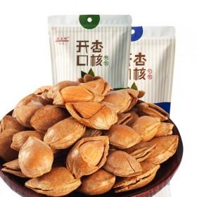 龙王帽 开口杏核 多味休闲零食坚果218g/袋x2
