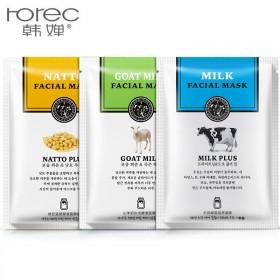 韩国 牛奶 美白保湿控油收缩毛孔活肤面膜30片装