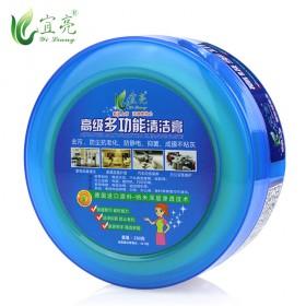 多功能清洁膏沙发皮具清洁剂强力去污膏汽车护理剂