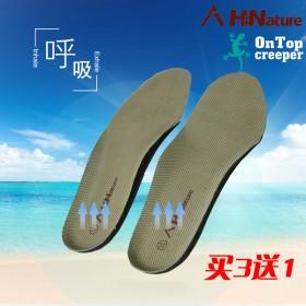 运动专用鞋垫减震防臭透气鞋垫