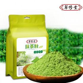 翠修堂抹茶粉 日式烘焙食用奶茶拿铁绿茶粉