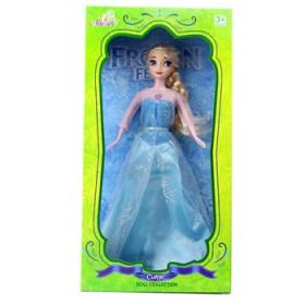 冰雪奇缘娃娃玩具套装大礼盒安娜艾莎公主洋娃娃女孩子