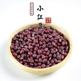 五谷杂粮小红豆新货红小豆