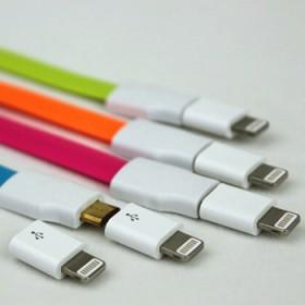 送转接头 通用安卓苹果手机数据线充电线3米