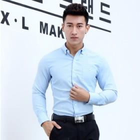 秋冬男衬衫长袖修身型 韩版青年商务休闲时尚潮流牛津