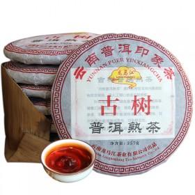 【送礼首选】13年勐海古树纯料普洱茶熟茶357克