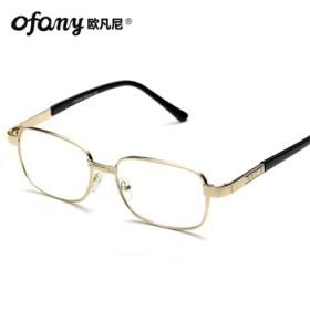 水晶老花眼镜老花镜