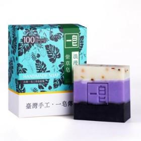 深层清洁修护天然紫草手工皂
