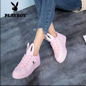 花花公子女鞋 时尚潮流运动休闲鞋板鞋 女生小白鞋