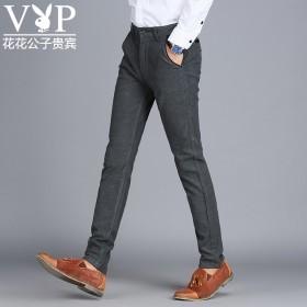 花花公子品牌男士品质舒适柔软商务休闲弹力小脚修身