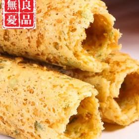 台湾进口 皇族特浓蛋卷75g乘3盒香浓酥脆传统糕