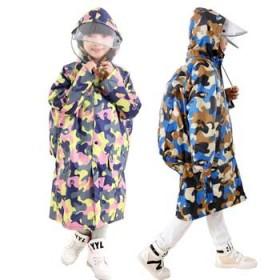 儿童雨衣带书包位双层帽檐挡雨护脸