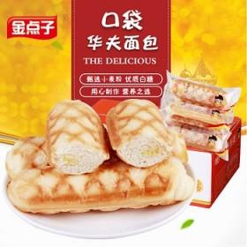 口袋华夫面包礼盒装  中国小法棍 最后一次低价