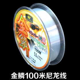 100米尼龙线鱼线清仓促销