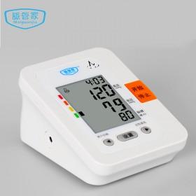 瑞诺电子血压计语音测量血压仪器上臂式全自动脉管家血