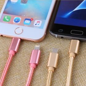 加粗数据线充电线二合一多功能数据线华为小米安卓苹果